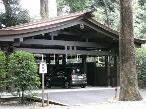 Pagoda garage...